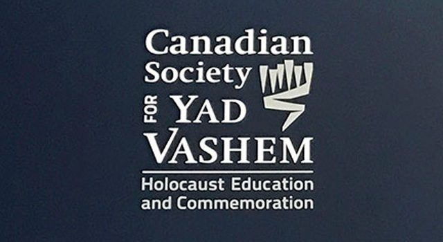 Canadian Society for Yad Vashem